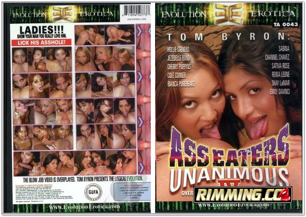 AssEaters-Unanimous-4.jpg